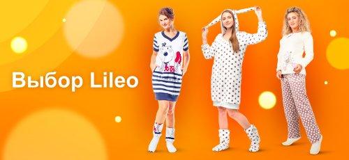 Выбор Lileo