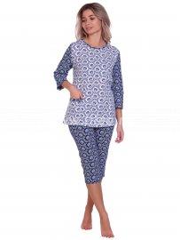 Пижама, Синий